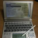 【¥6,000】電子辞書 CASIO EX-WARD 200...