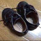 靴〜BREEZE〜
