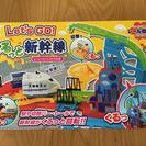 取引中★Let's Go! くるっと新幹線★