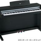 KORG コルグ デジタル ピアノ