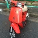 (取引中)東京 ホンダ タクト 中古 旧車美品