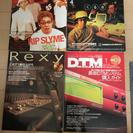 DTM関連雑誌4冊セット