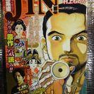 JIN -仁-  1~4巻  テレビドラマでもやってましたよね。😊