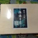 揖保乃糸⚫️3種