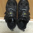 ☆中古20cm男児靴☆