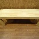 商談中 図工室の椅子みたいなベンチ