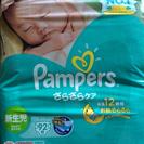 バンパース新生児サイズ
