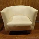 値下げ本日まで IKEAのひとり用ソファー