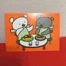 こぐまちゃん ポストカード