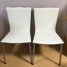交渉中   お洒落な椅子♪