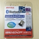 iBUFFALO Bluetooth USBアダプター
