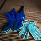 ダイビング / グローブ / ブーツ / 青色