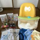 ベビーバスチェアなど赤ちゃん用品