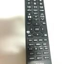 37型 テレビ EAST