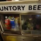 サントリー 冷蔵ショーケース