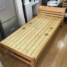 木製シングルベッドフレーム  売ります