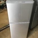 A438 ☆三菱 2010年製 2D冷蔵庫 136L