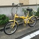 中古自転車 20インチ イエロー 6段変速付き!