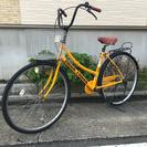 中古自転車 27インチ オレンジ !