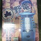 ロゴス(LOGOS) ロケットパワーランタン 214 LEDランタン
