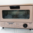オーブントースター YAMAZEN NYT-861 ★差し上げます