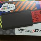 3DSの外箱+説明書+ARカード ※本体はありません。