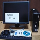 DELL OPTIPLEX755 本体・モニター・キーボード・マウ...