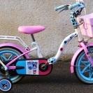 【交渉中】 子供用 小さい自転車 補助輪付き
