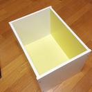 黄色いカラーボックスを無料で差し上げます