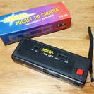 トイカメラ HOLGA 110-TFSを無料でさしあげます