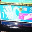 新品HP インク178(エコリカ