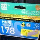 新品HP用178(エコリカ