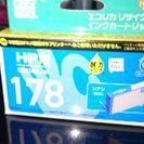 新品HP用178 エコリカ