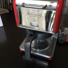 DeLonghi  ドリップコーヒーメーカーペッパーコーン
