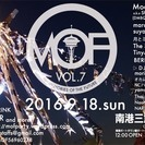 MEMORIES OF THE FUTURE vol.7