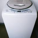 交渉中:『TOSHIBA/東芝』 全自動洗濯乾燥機☆8.0kg☆糸...