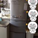 アクア☆冷蔵庫