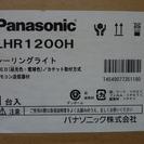 LEDパナソニックシーリングライト