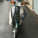 バーディ50cc