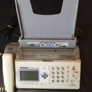 ファックス電話 Panasonic