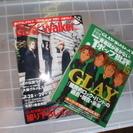 GLAY 雑誌