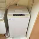 【商談中】日立 全自動電気洗濯機 取りに来て下さる方
