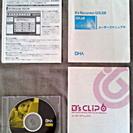CD/DVDライティングソフト B's Recorder GOLD...