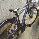26インチ自転車 office press