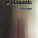 パナソニック 470l  冷凍冷蔵庫
