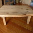 中古 木製 テーブル ちゃぶ台 手作り
