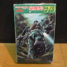 機動戦士ガンダムⅠ~Ⅲメモリアルボックスセット VHS