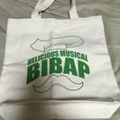 【決まりました】【新品】韓国BIBAPの布バック