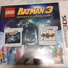 3DSカセット。バットマン3と妖怪ウォッチ。