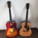 (バラ売り可)アコースティックギター モーリス 2本